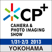 CP+2013_banner_ver