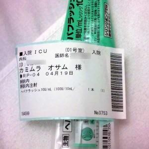 20130510_03