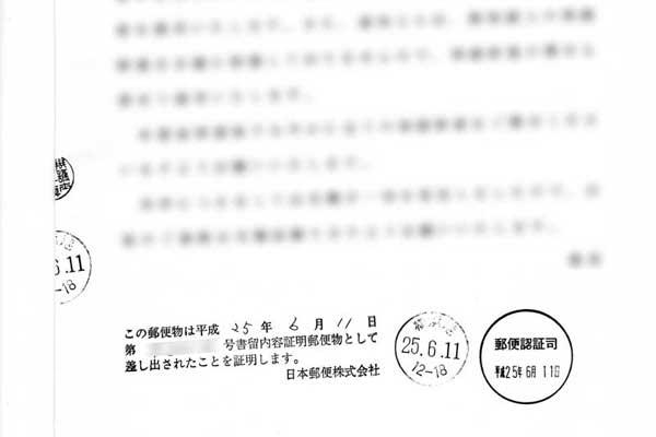 20140731_01